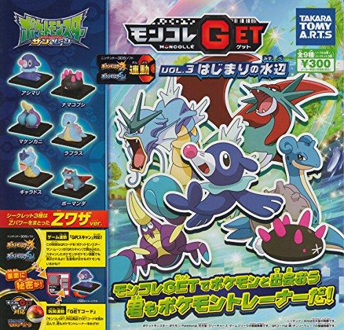 Pokemon Sun & Moon Moncolle GET VOL.3 beginning of the waterside all nine set - Waterside Shop