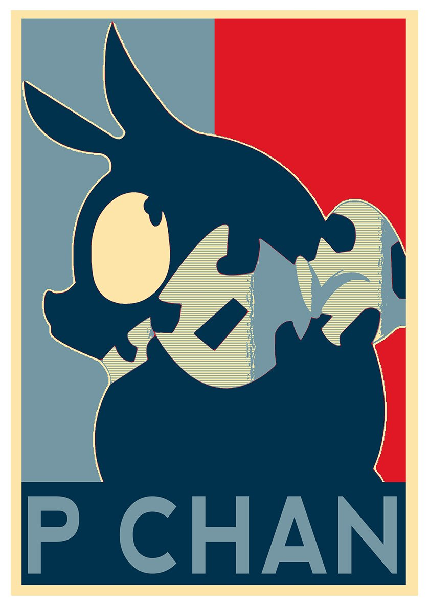 Poster Ranma 1/2 Propaganda P-Chan - Formato A3 (42x30 cm) Easy Exp & Imp Limited