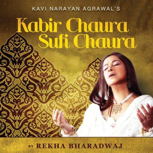 50 Greatest Hits - Attaullah Khan by Attaullah Khan on
