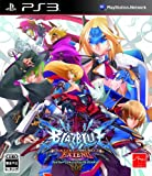 BLAZBLUE CONTINUUM SHIFT EXTEND - PS3