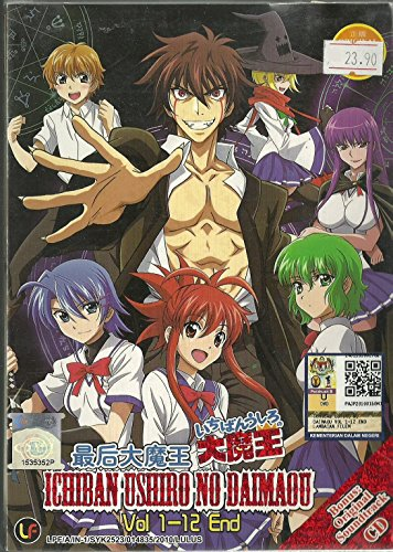 ICHIBAN USHIRO NO DAIMAOU- COMPLETE TV SERIES DVD BOX SET ( 1-12 EPISODES )