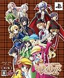 探偵オペラミルキィホームズ(限定版) - PSP