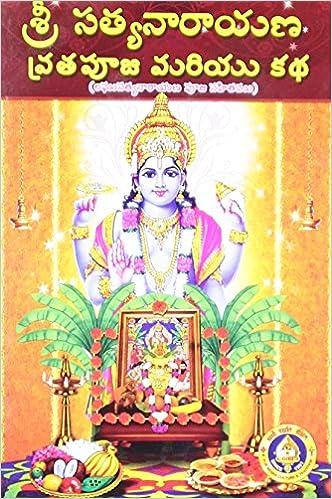 Satyanarayana Swamy Vratham In Telugu Pdf