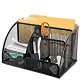 Mesh Desk Organizer 6 Slots With 2 Pen Holders and Pull Out Drawer, Mini Shelf To Keep Your Sticky Notes or Small Pad, Perfect Size Caddy For All Your Supplies. By Mega Stationers