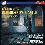 バルトーク:オペラ「青ひげ公の城」