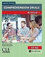 Compréhension Orale. Niveau 1. Livre (+ CD) -