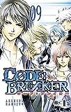CODE:BREAKER 09