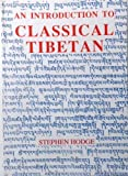 Introduction to Classical Tibetan, Hodge, 0856685488