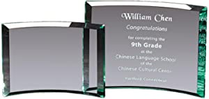 Crystal Etch - Custom Personalized Award Plaque, Recognition, Graduation, Appreciation, Achievement, Sandblasted Etched Glass Crescent