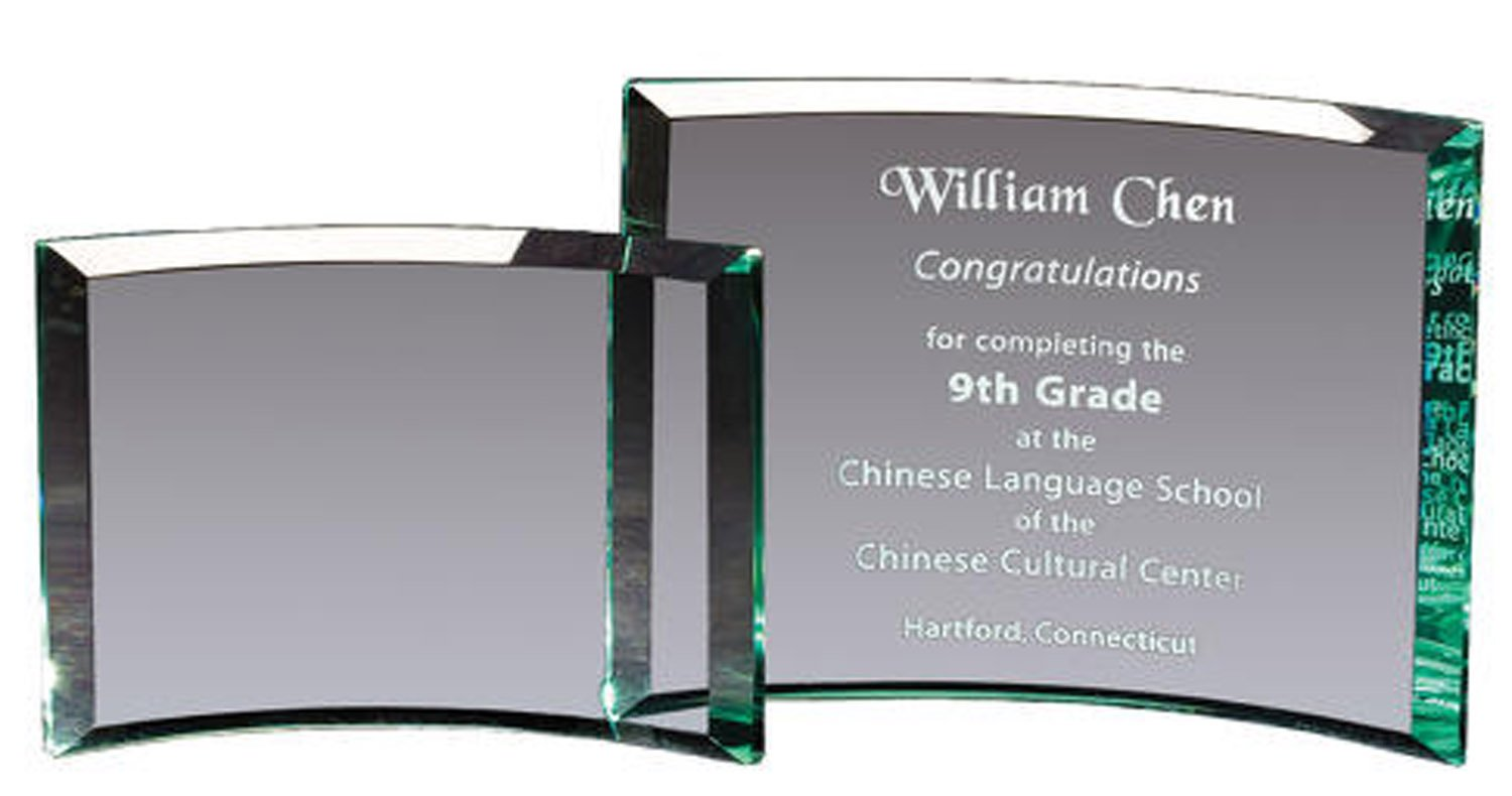 Crystal Etch - Custom Personalized Award Plaque, Recognition, Graduation, Appreciation, Achievement, Sandblasted Etched Glass Crescent by Crystal Etch