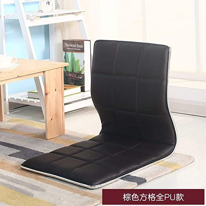 Amazon.com: H&U Folding Floor Chair, Japanese Padded Legless Floor Chair with Back Support Reading Watching Video-Gaming Meditation Chair-L: Home & Kitchen