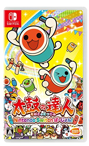 Taiko no Tatsujin Nintendo Switch version! japanese Ver. ()