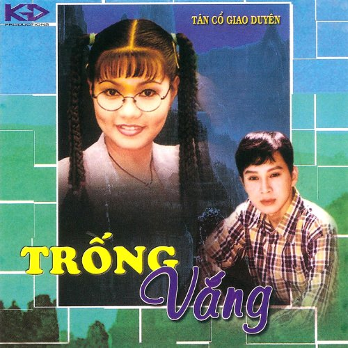 Long Lachi Song Mp3 Download V: Co Giao Thao Mp3 Download