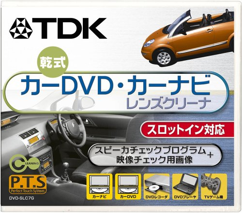 TDK Car DVD car navigation system dry lens cleaner