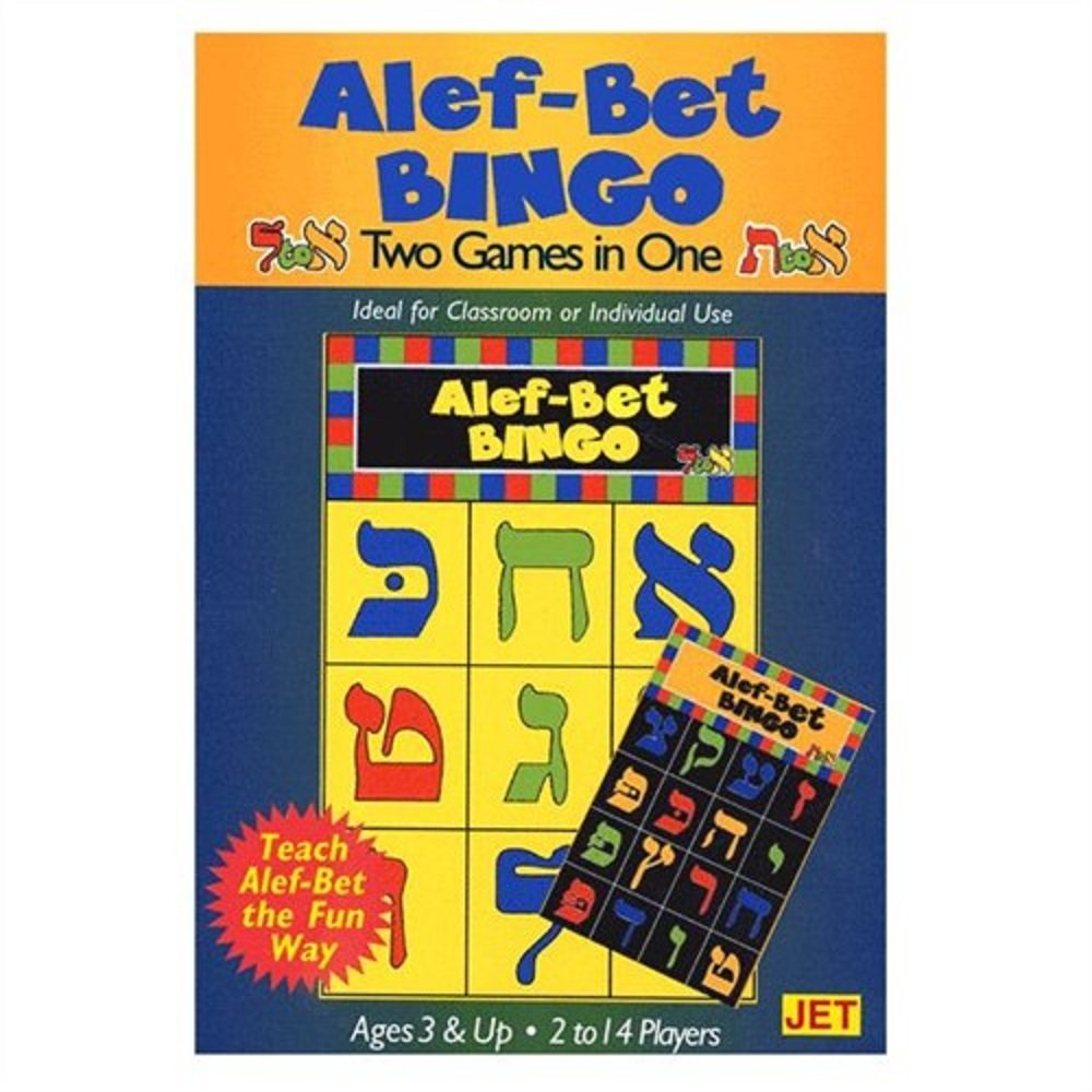 amazon com alef bet board game two games in one toys u0026 games