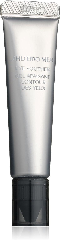 Shiseido 18158 - Crema hombre, 15 ml