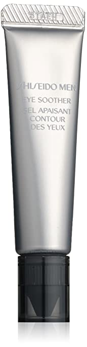 2 opinioni per Shiseido Men Eye Soother 15 ml- Trattamento Contorno Occhi Uomo- 15 ml