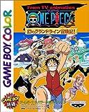 ONE PIECE 幻のグランドライン冒険記 From TV Animation(ワンピース)