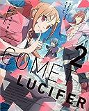 コメット・ルシファー vol.2 (特装限定版) [Blu-ray]
