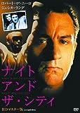 ナイト アンド ザ・シティ ロバート・デ・ニーロ ジェシカ・ラング LBXS-009 [DVD]