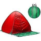 Amysports サンシェードテント ワンタツチ簡易テント UVカット 運動会 遠足 バック型 おしゃれ アウトドア ピクニック 海 夏休み かわいい
