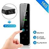 ボイスレコーダー 小型 高音質 icレコーダー タッチボタン録音機 ハイレゾ録音 16GB 大容量 1536kbps高音質パスワード保護 MP3プレーヤー等日本語説明書付き (黒)