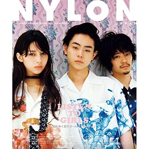 NYLON JAPAN 2016年8月号 表紙画像