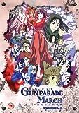 Gunparade March 3 [Import anglais]