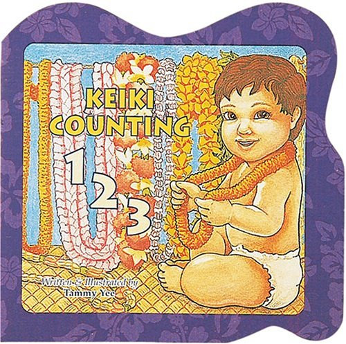 Keiki Counting 1, 2, 3 (Little Rainbow Books)