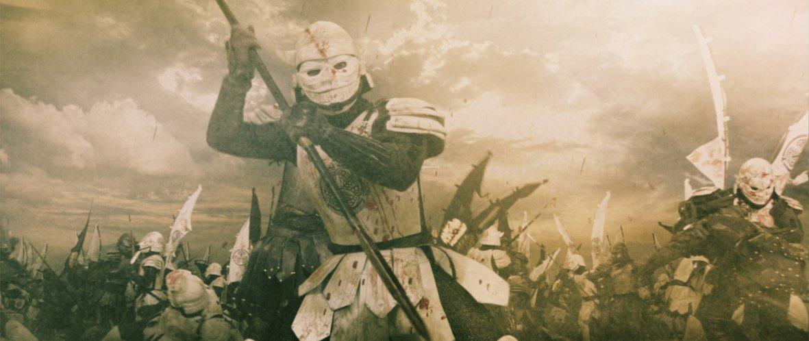 The Legend of Goemon [Alemania] [DVD]: Amazon.es: Yosuke ...