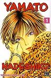 Yamato Nadeshiko, Tome 1 (French Edition)