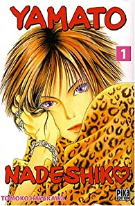 Yamato Nadeshiko, tome 1  par Tomoko Hayakawa