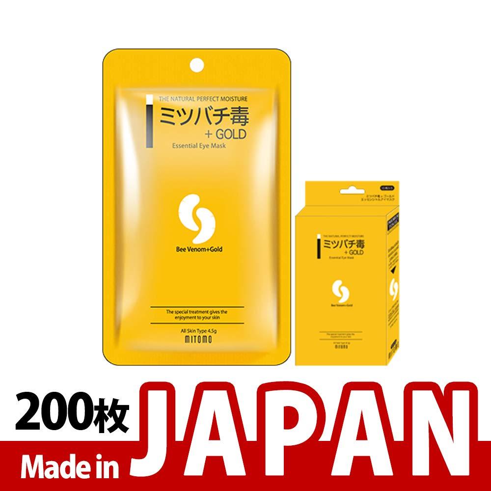MITOMO【MC002-A-0】日本製シートマスク/10枚入り/200枚/美容液/マスクパック/送料無料 B07TCHCP1V