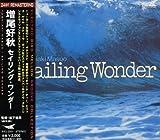 Sailing Wonder (Jpn) (24bt) by Yoshiaki Masuo