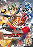 Sci-Fi Live Action - Kamen Rider Wizard Vol.12 [Japan DVD] DSTD-8792