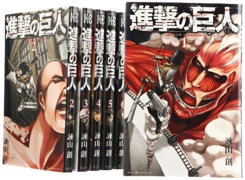 進撃の巨人 コミック 1-6巻 セット (講談社コミックス)
