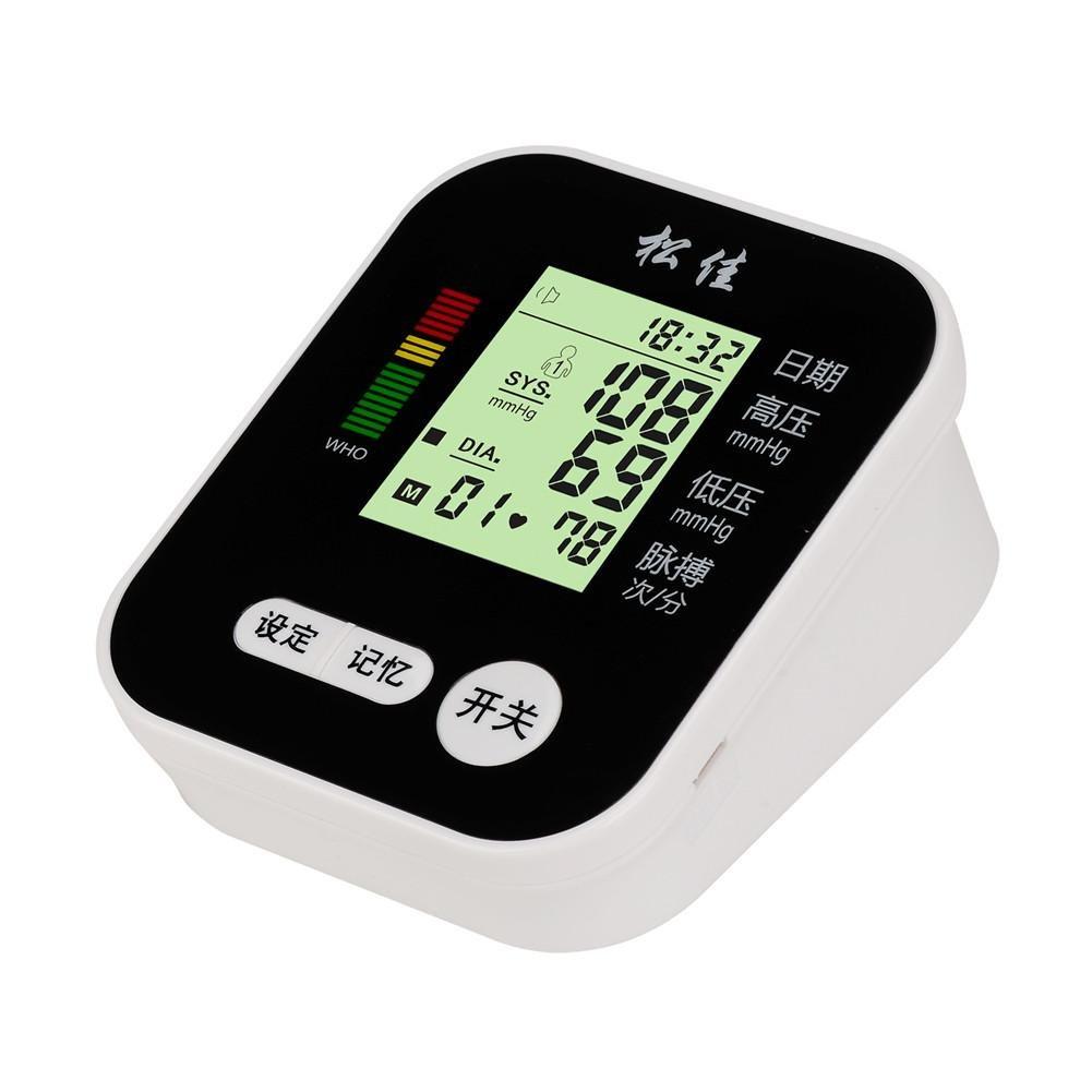 Presión arterial monito brazo superior digital Monitor de presión arterial: Amazon.es: Deportes y aire libre