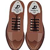 [Sindax] 結ばない靴ひも ビジネス専用 靴紐 カジュアルシューズ レザーシューズ 大人の革靴などに専用 ほどけない シリコン製 防水 伸縮 脱ぎ履き便利 10本入り