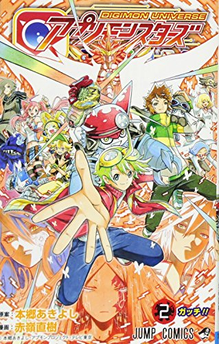 Digimon Universe Appli Monsters Vol.2