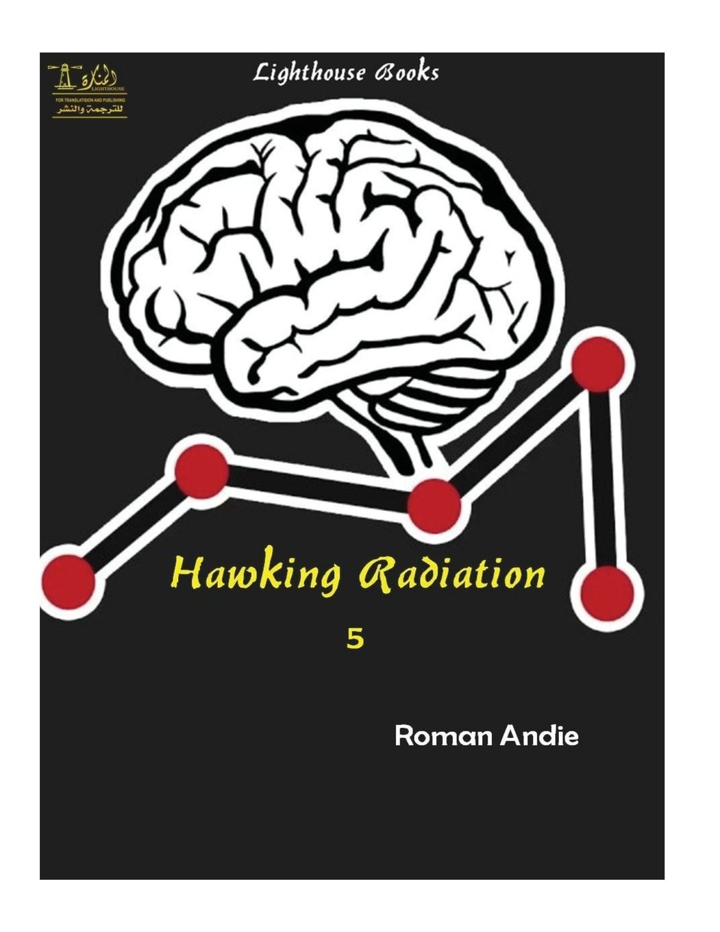 Hawking Radiation 5 pdf