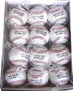 Wilson 1050B Official League Practice baseball–Dozen