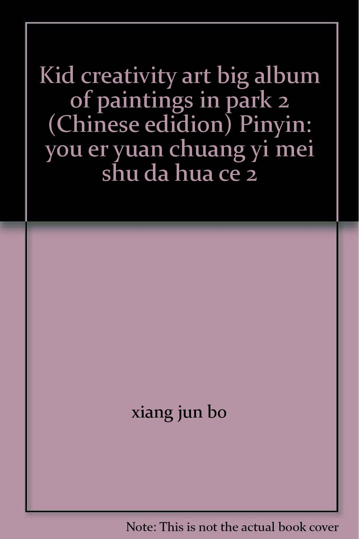 Kid creativity art big album of paintings in park 2 (Chinese edidion) Pinyin: you er yuan chuang yi mei shu da hua ce 2 pdf epub
