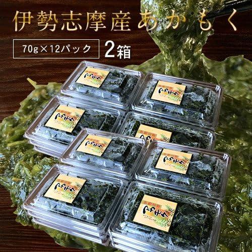 あかもく 奇跡の海藻 アカモク[70g×24P] 三重県伊勢志摩産 豊富な栄養 海の有機野菜(ギバサ・ ながも・ギンバソウ) ネバネバ食感