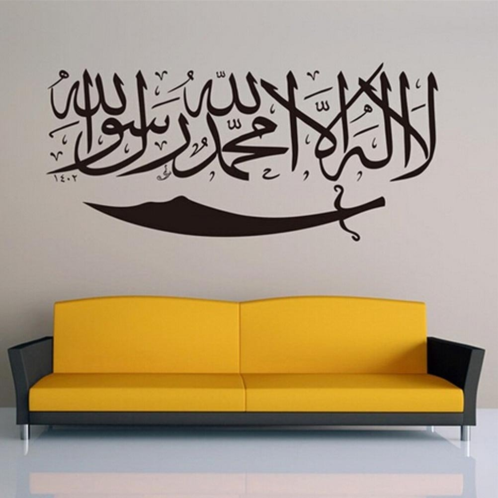 Newsee Decals Islamic Muslim Removable Vinyl Wall Stickers Mural ...