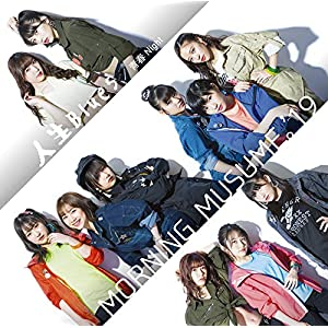 Jinsei Blues/Seishun Night [Limited Edition A]
