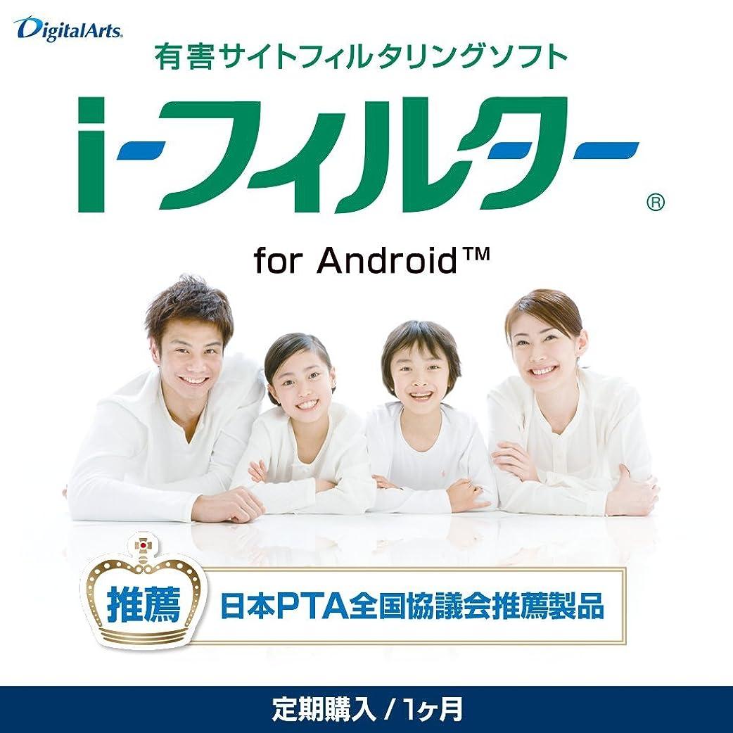 アプトフォーラム製造【旧製品】ノートン セキュリティ 優待版 1年3台版