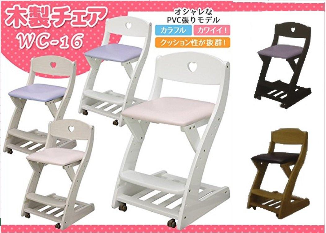 木製チェア 座面PVC 学習机用 WC-16 木製椅子 学習椅子 学習チェア 学習イス キッズ用チェア (ホワイトウォッシュ-ピンク) B072LJJB21 ホワイトウォッシュ-ピンク ホワイトウォッシュピンク