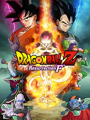 Dragon Ball Z: Resurrection 'F' (Goku Vegeta Vs)