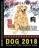 Lillian Too & Jennifer Too Fortune & Feng Shui 2018 Dog