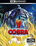 Space Adventure Cobra The Movie Ultra HD UHD